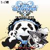 2.4 - The Panda Invasion